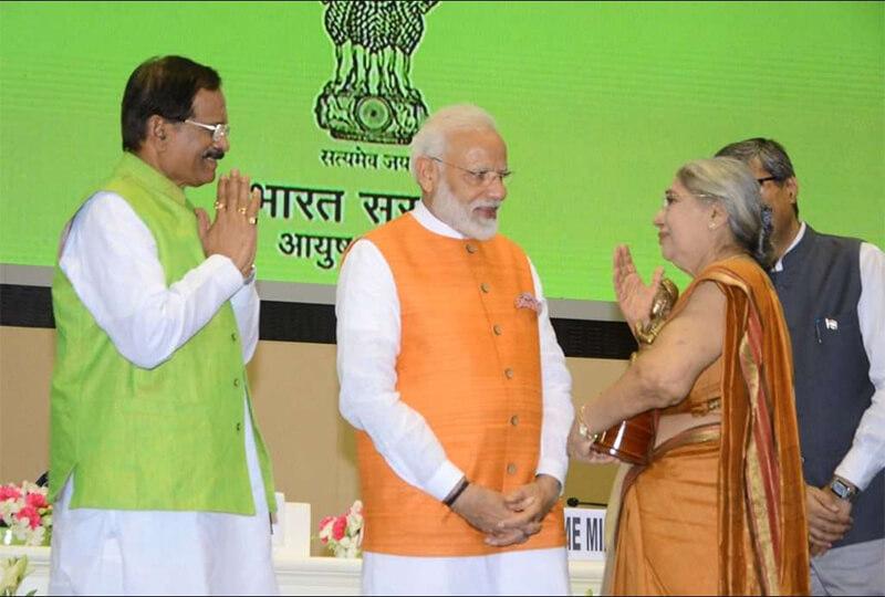 tyi Prime Ministers Award 1